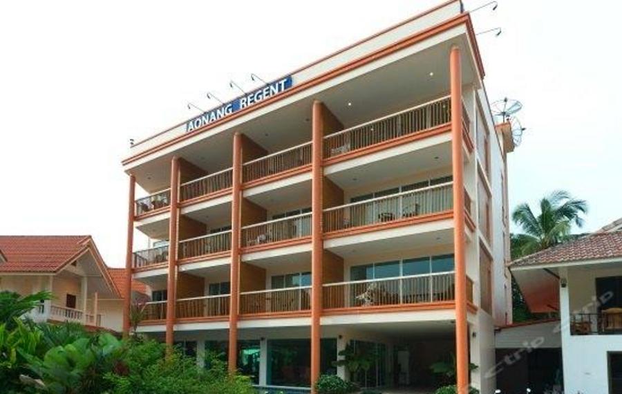 Aonang Regent Hotel(拗喃摄政大酒店)                又名:Aonang Regent Hotel(奥南丽晶大酒店)