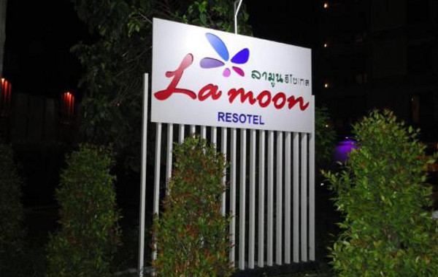 La Moon @ Phuket(拉蒙@普吉酒店)                又名:Phuket Resotel(Phuket Resotel(普吉岛度假酒店))