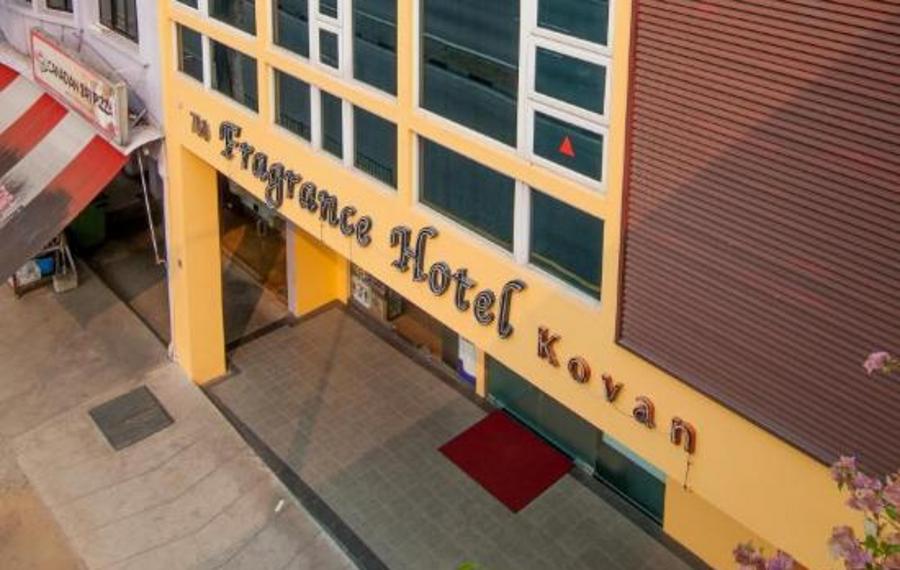 Fragrance Hotel - Kovan(飞龙酒店-高文)                又名:Fragrance Hotel - Kovan(飞龙高文酒店)