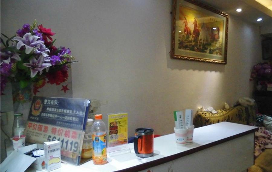 京都之子旅馆                又名:京都旅馆