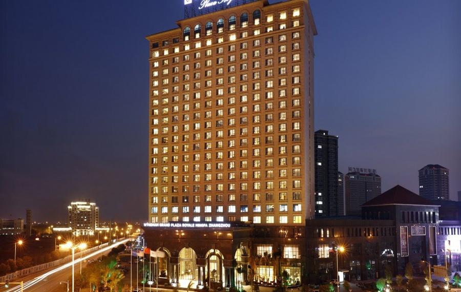 漳州明发温德姆至尊豪廷大酒店