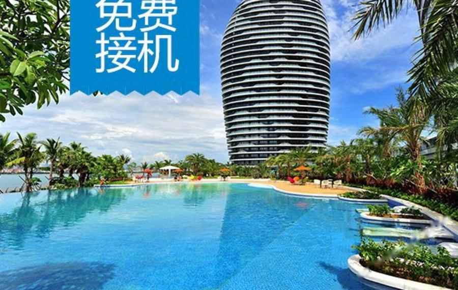 三亚凤凰岛海洋之梦度假酒店