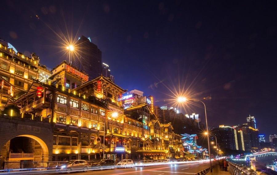 红璞礼遇精品酒店(重庆解放碑店)