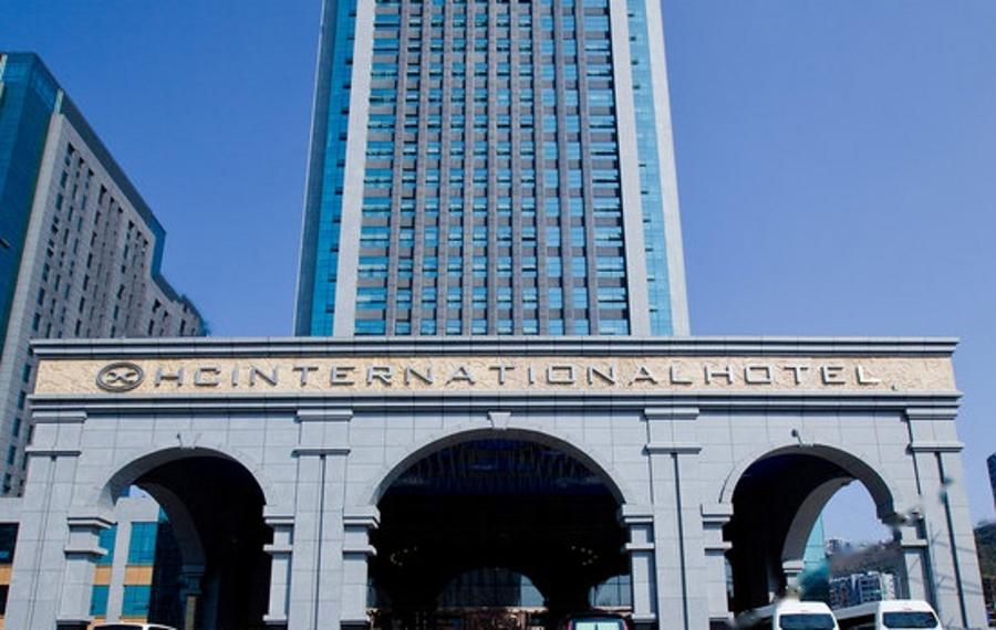 重庆华辰国际大酒店