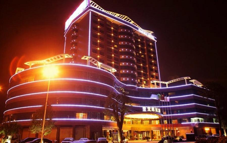 赣州宝辉酒店
