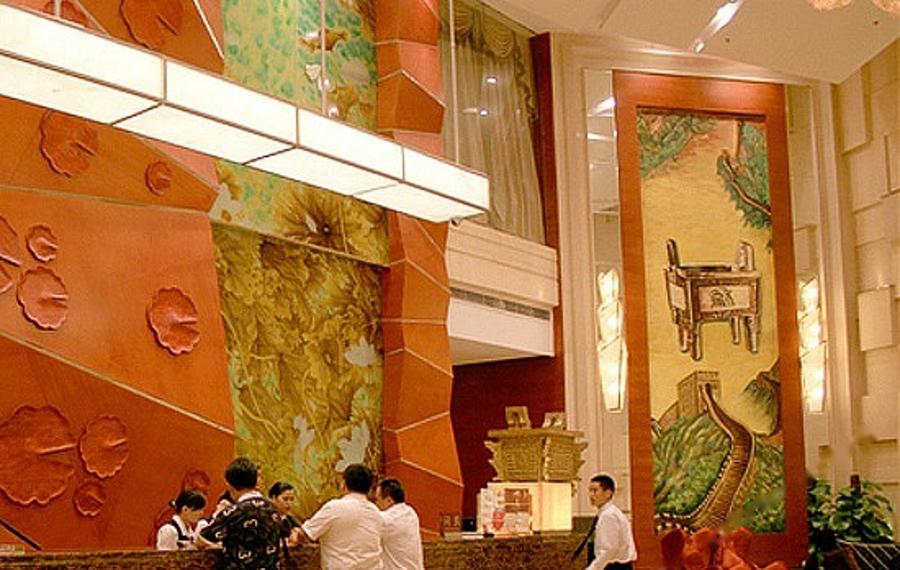 郴州鼎和大酒店