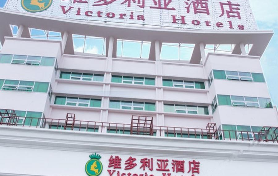 维多利亚酒店(佛山大沥店)