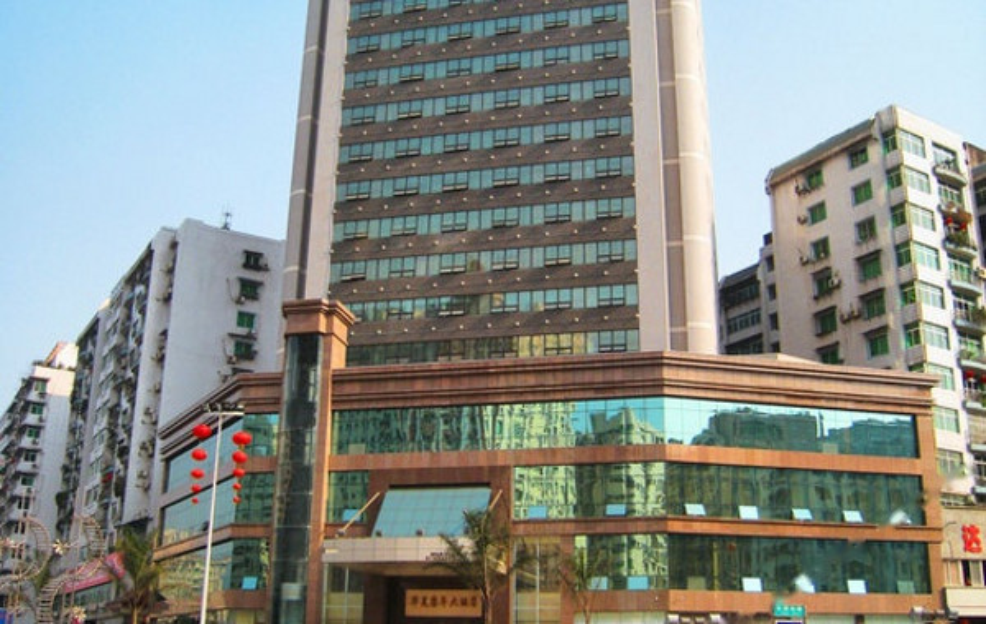 达县华夏康年大酒店