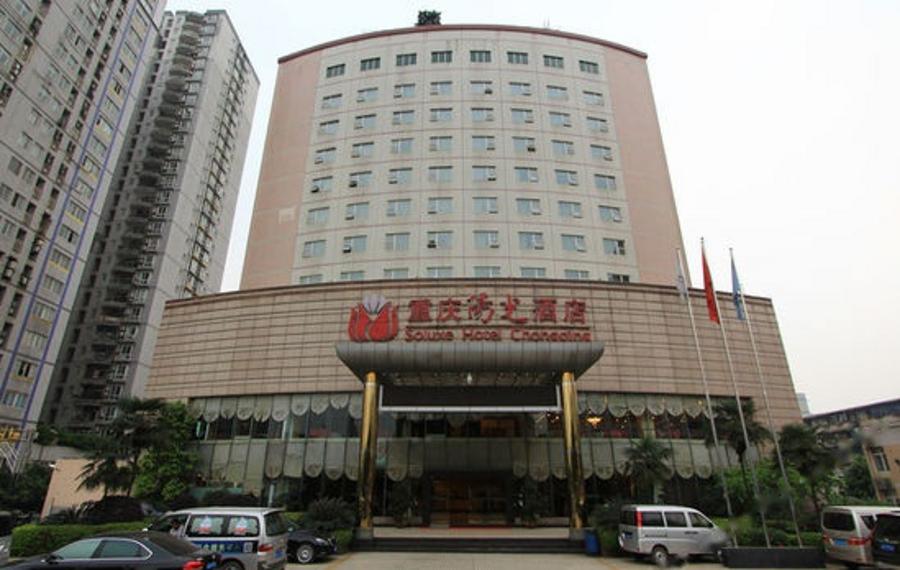 重庆阳光酒店(陈家坪店)