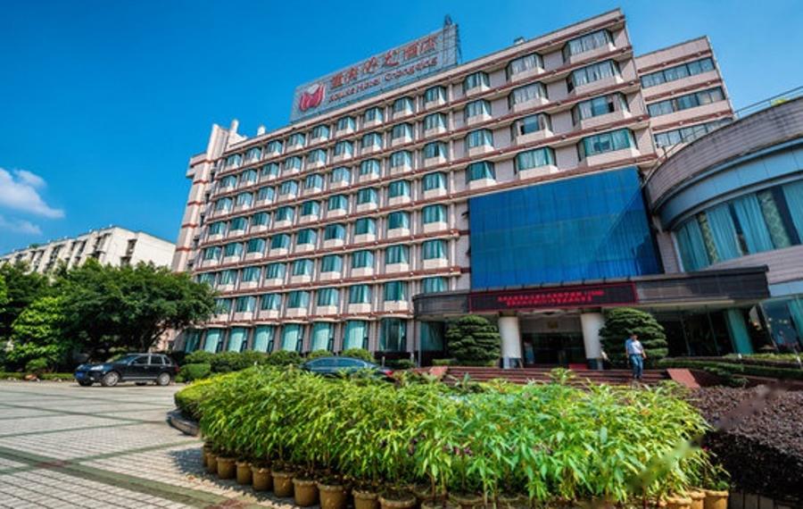 阳光酒店(重庆江北店)