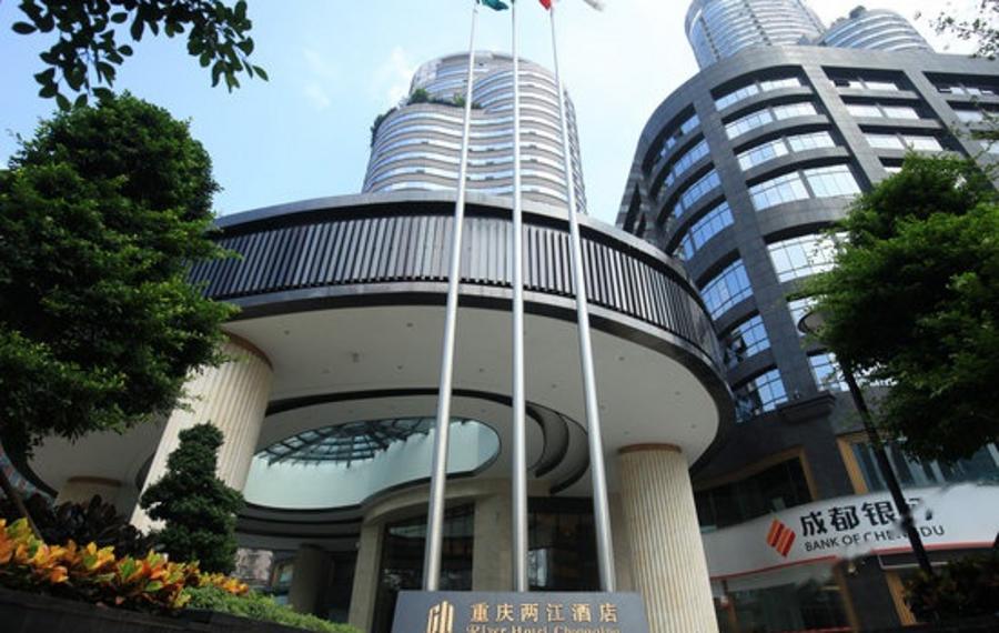 重庆两江酒店