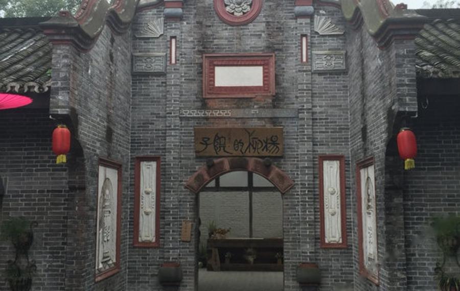 大邑杨柳的院子