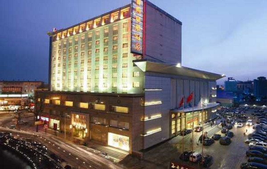 大同云冈国际酒店