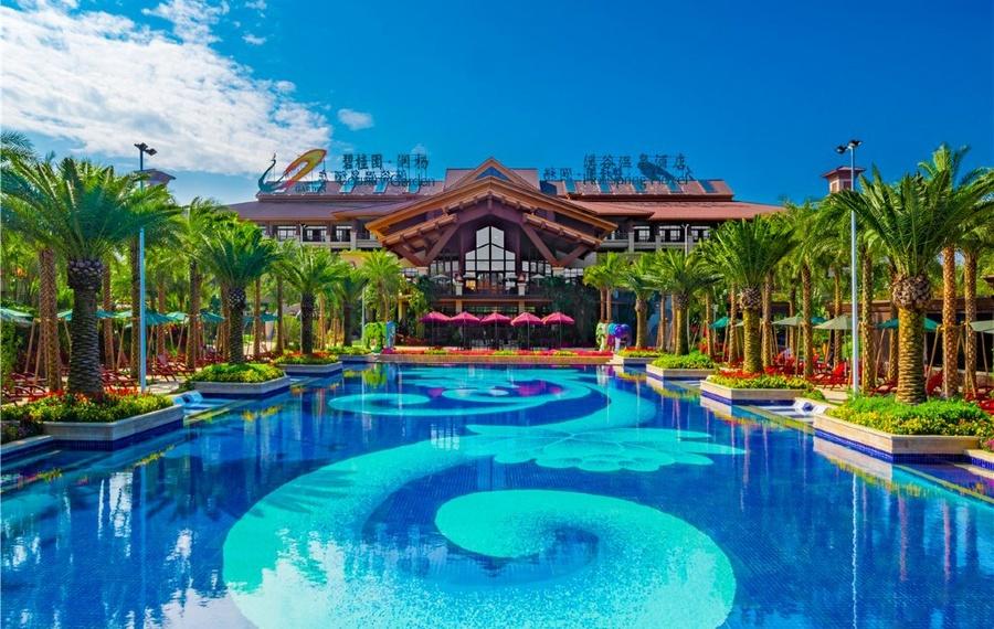惠州碧桂园润杨溪谷温泉酒店