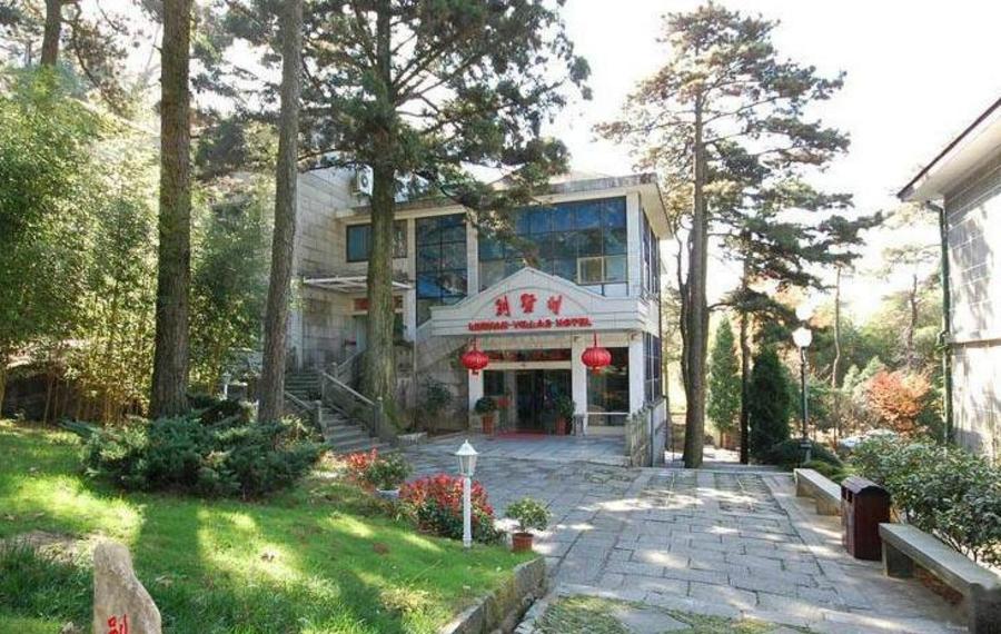 庐山别墅村