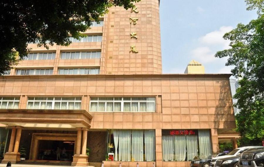 广州天河大厦