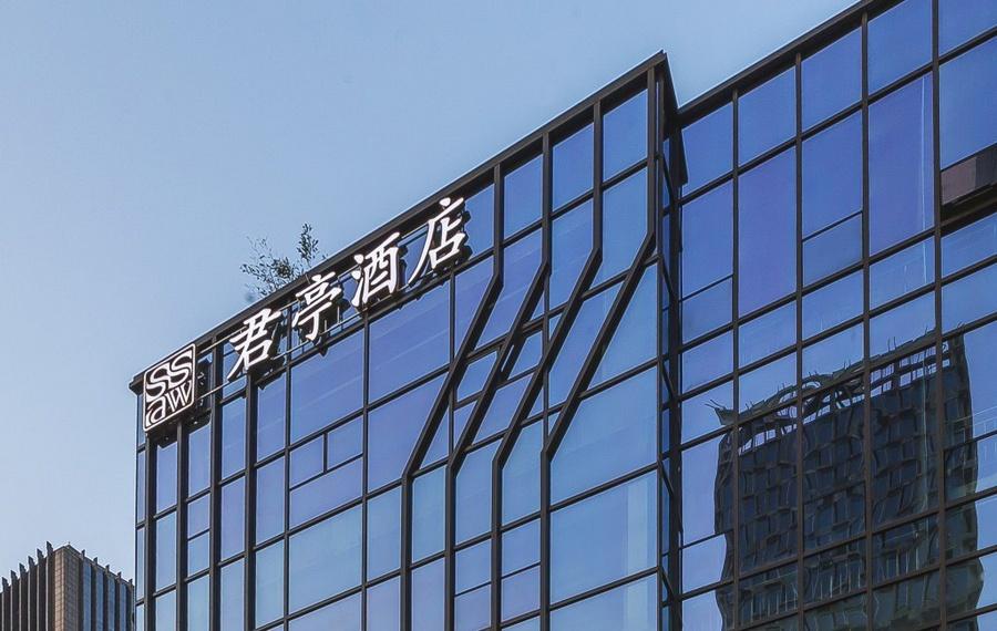 宁波欧华君亭酒店