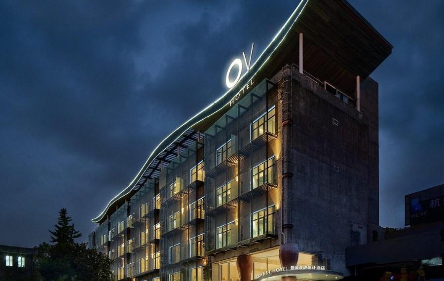 杭州景澜欧纬设计酒店
