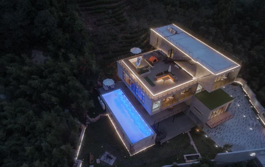 莫干山仁里·叠云度假酒店