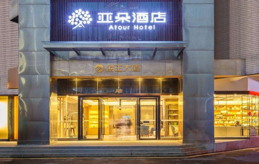 深圳南山海岸城亚朵酒店