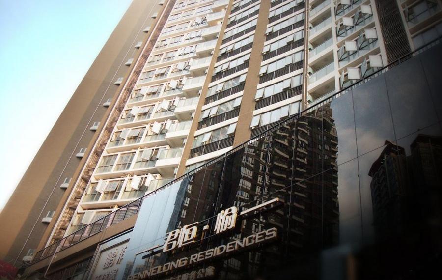 深圳君恒·愉酒店式服务公寓