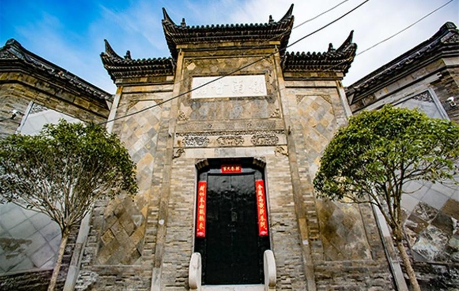 扬州境庐精品酒店