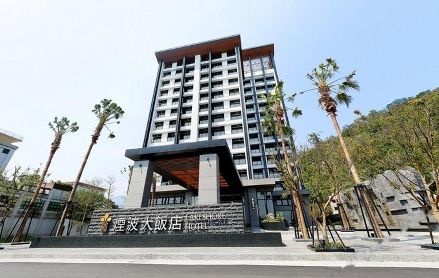 烟波大饭店(宜兰四季双泉馆)(Lakeshore Hotel Suao)