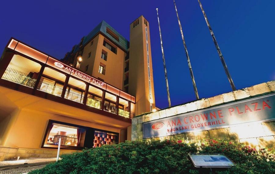 长崎格洛弗山全日空皇冠假日酒店 Ana Crowne Plaza Hotel Nagasaki