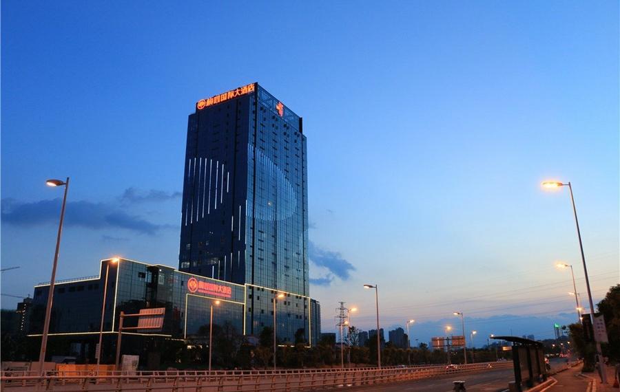 福州梅园国际大酒店