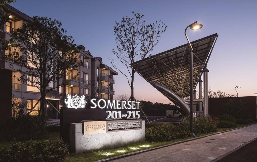 济州神话世界盛捷服务公寓 Somerset Jeju Shinhwa World