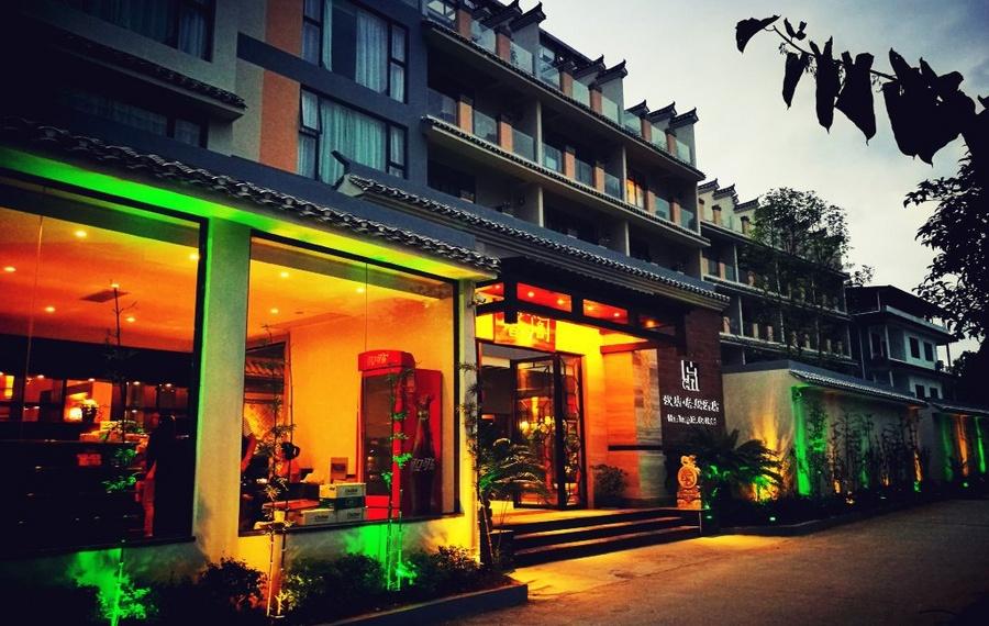 汉唐·馨阁酒店(阳朔十里画廊店)