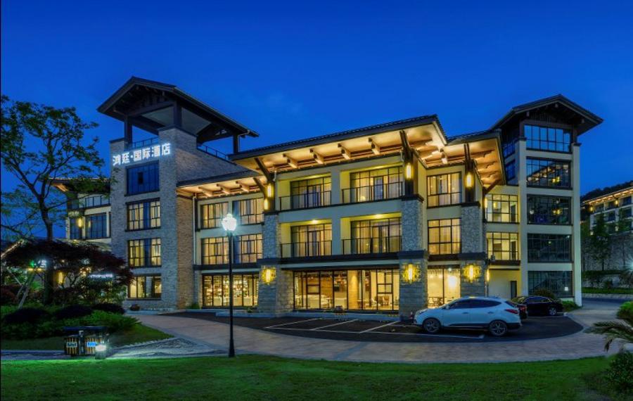 千岛湖鸿廷国际酒店