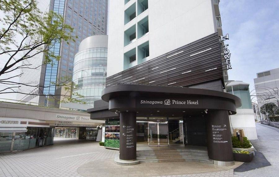东京品川王子酒店 Shinagawa Prince Hotel Tokyo