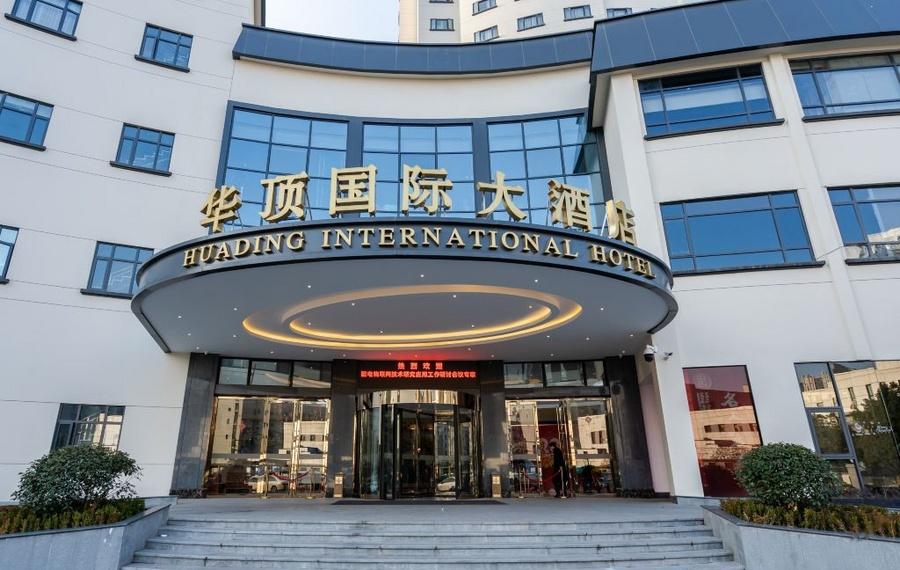 杭州华顶国际大酒店