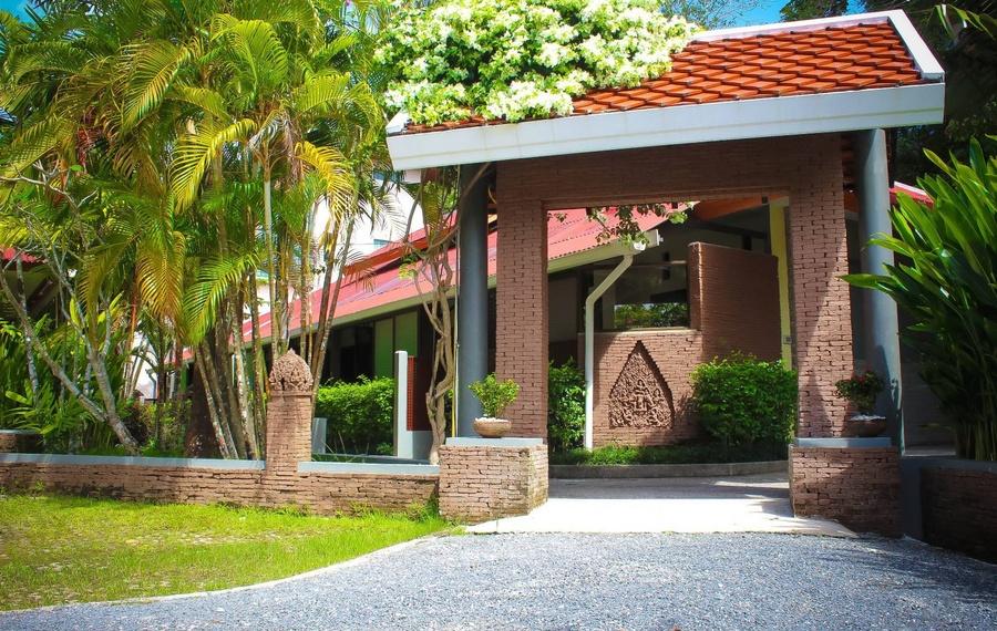 皇家李氏温泉度假酒店                                Royal Lee Resort and Spa