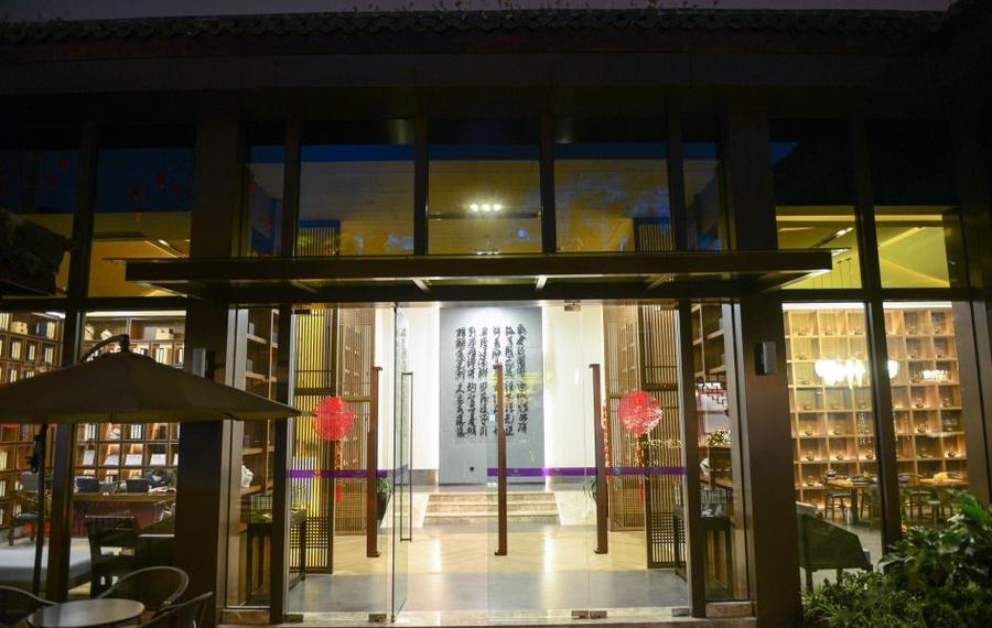 乐山山水S酒店