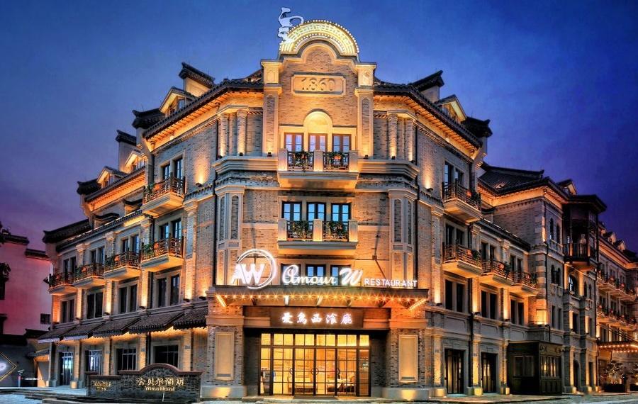 乌镇云贝尔贵族酒店