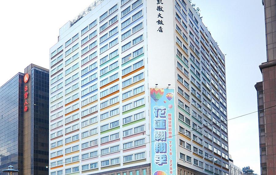 台北凯撒大饭店(Caesar Park Hotel Taipei)