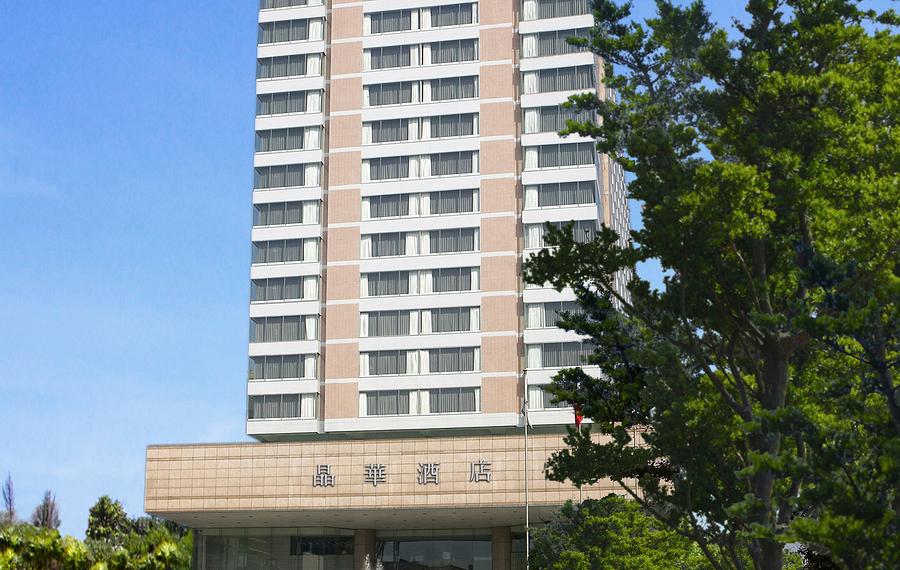 台北晶华酒店(Regent Taipei)