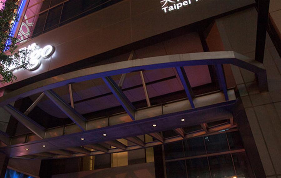 天阁酒店(台北南西馆)(THE TANGO Taipei NanShi)