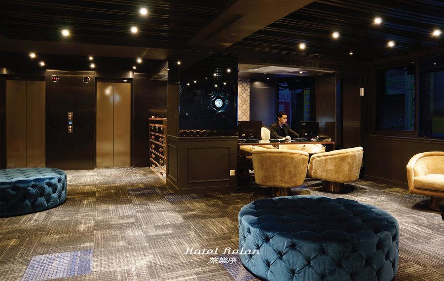 台北旅乐序精品旅馆站前二馆(Hotel Relax II)