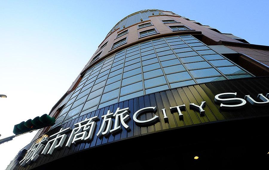 城市商旅(台北南东馆)(City Suites Taipei Nandong)