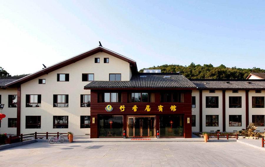 普陀山竹香居宾馆