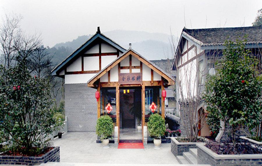 峨眉山禅林雅舍酒店