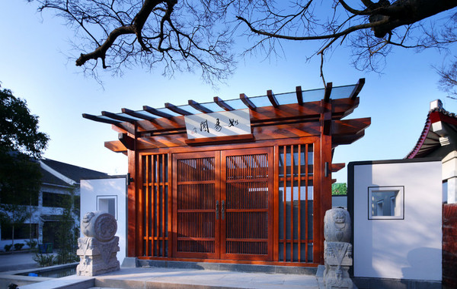 如易阁君澜同修旅社·普陀山国际佛教文化交流中心