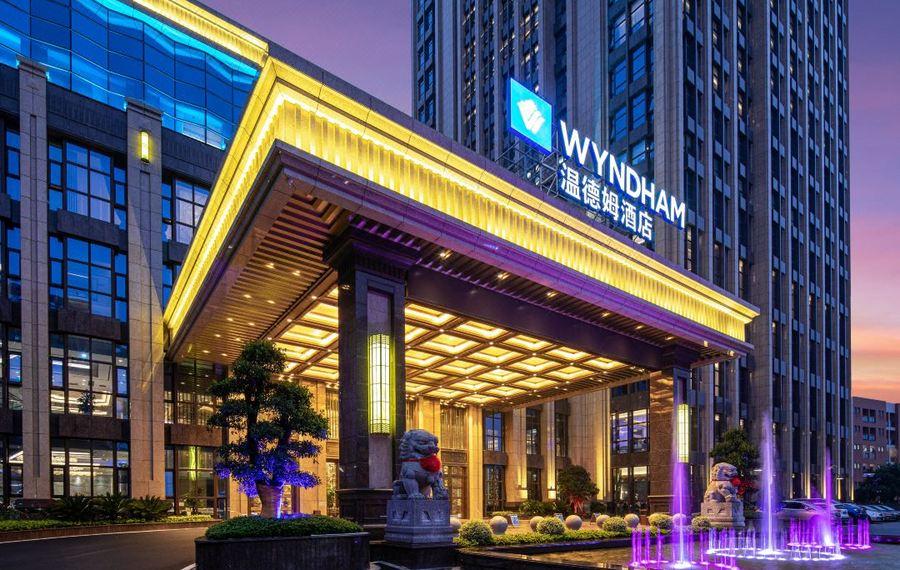 泰兴温德姆酒店