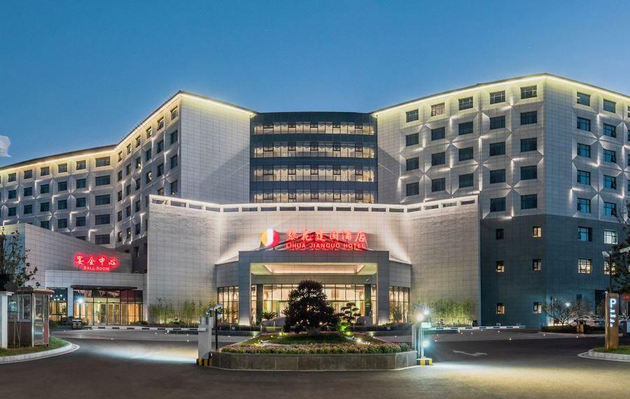 苏州黎花建国度假酒店