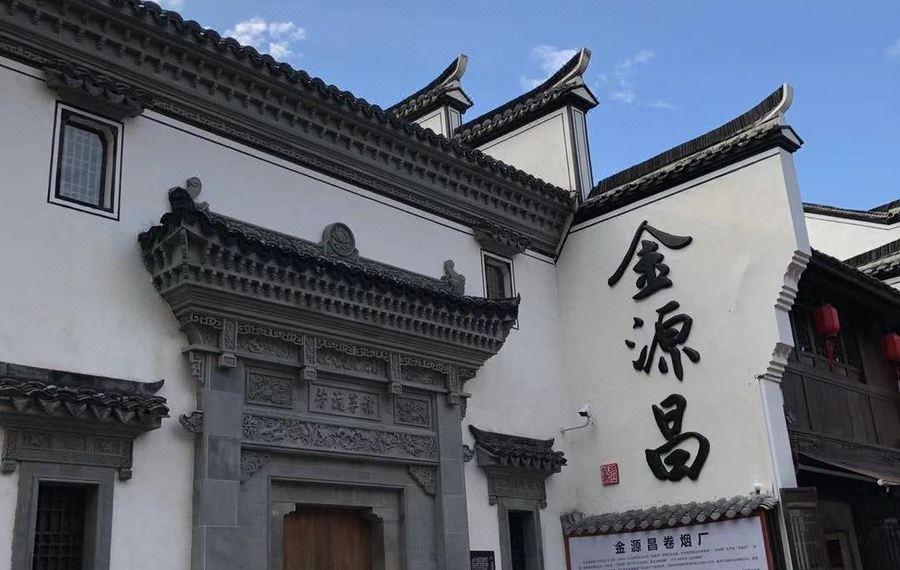 建德金源昌酒店