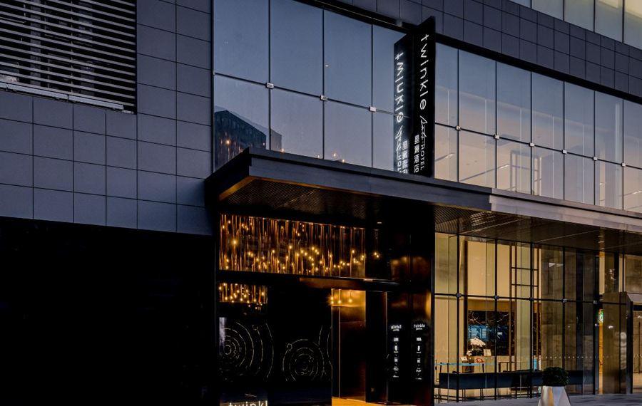 杭州星澜酒店