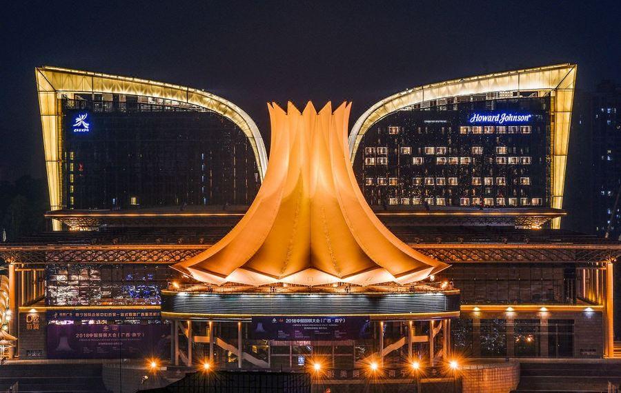 南宁会展豪生大酒店